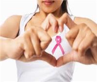 في اليوم العالمي للسرطان.. دراسة مشتقات طبيعية لعلاج أورام الثدي