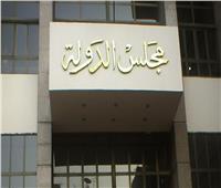 «الفتوى والتشريع» تلزم «المالية» برد 214 مليون جنيه لـ«هيئة الاستثمار»