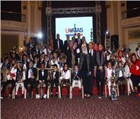 قيادات التعليم تكرم الطلاب المشاركين بمسابقة «يو سي ماس» بكمبوديا