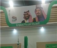 الملحقية الثقافية السعودية تبرز جهود المملكة للإعداد لرئاسة G20