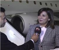 فيديو| نبيلة مكرم: إعادة الصيادين المحتجزين باليمن يعكس اهتمام الدولة بأبنائها