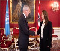 رئيس النمسا يستقبل «غادة والي» مع بدء مهام عملها بالأمم المتحدة