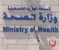 """الصحة الفلسطينية تنفي رصد أية حالة إصابة بفيروس """"كورونا الجديد"""""""
