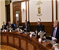 قرار عاجل من الحكومة بشأن «بيت الزكاة والصدقات»