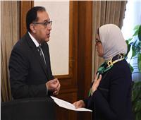 «الوزراء»: 209 ملايين جنيه لشراء عقار لعلاج أطفال «جوشيه»