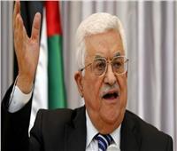 الخارجية الفلسطينية: الاتصالات الدولية مع عباس تؤكد رفض «خطة ترامب»