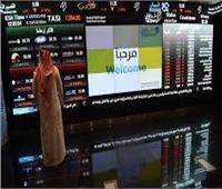 سوق الأسهم السعودية يغلق منخفضاً عند مستوى 8094.36 نقطة