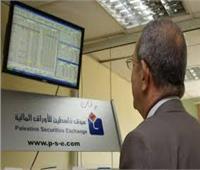 البورصة الفلسطينية تغلق تداولاتها على ارتفاع بنسبة 0.23 %