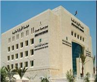 البورصة الأردنية تغلق على انخفاض بنسبة 0.09%