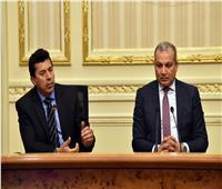 وزير الشباب والرياضة: مليار و635 مليون جنيه لتطوير 4330 مركزاً للشباب