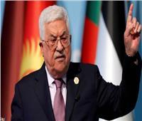 الرئيس الفلسطيني: لن نسمح بمرور«الخطة الأمريكية للسلام»