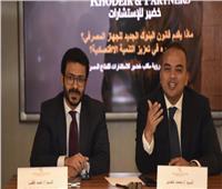 محمد خضير: 9 مليارات جنيه ضختها البنوك لنحو 18 ألف شركة