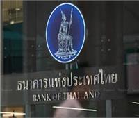 المركزي التايلاندي: كورونا سوف يلحق ضرراً بالاقتصاد