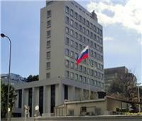 اليابان تخطر موسكو بوجود 24 روسيا على متن السفينة الموبوءة بفيروس كورونا