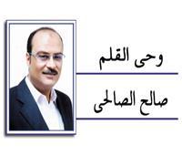 المشهد الصحفى