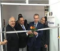 افتتاح «EGYCOPP» لترويج صادرات الأدوية والمستلزمات المصرية بأفريقيا