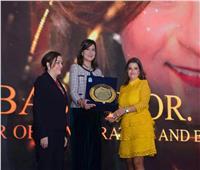 تكريم «وزيرة الهجرة» ضمن أبرز 50 سيدة تأثيرًا في دعم الاقتصاد المصري
