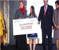«القباج» تشارك في تكريم 50 سيدة وموهوبين من ذوي الإعاقة