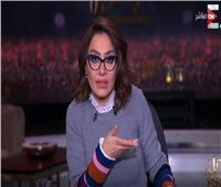 فيديو| بسمة وهبة: جماعة الإخوان شغالين على «سبوبة كورونا» لتخويف المواطنين