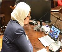 انفراد| وزيرة الصحة تطمئن على العائدين من الصين عبر الـ«فيديو كونفرانس»