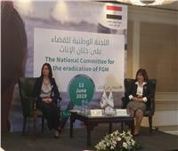 «الوطنية للقضاء على ختان الإناث» تؤكد عزمها على استكمال أهدافها