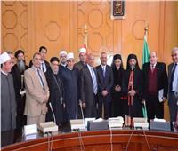 محافظ الإسماعيلية يلتقي مجلس أمناء بيت العائلة بحضور ممثلي الأزهر والأوقاف والكنيسة