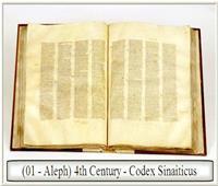 من سانت كاترين إلى بريطانيا.. حكايات لا تعرفها عن «المخطوطة السينائية»