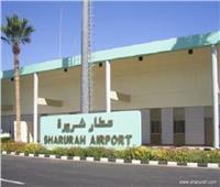 الطيران المدني السعودي يعتمد تسيير رحلات جديدة من وإلى مطار شرورة