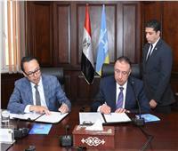 برتوكول بين الإسكندرية والجامعة الألمانية لتطبيق مبادرة الرئيس للهوية البصرية