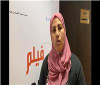 في اليوم العالمي لمناهضة ختان الإناث| مصريات يرفضن ارتكاب الجريمة في حق بناتهن «فيديو»