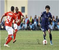 بث مباشر| مباراة بيراميدز والأهلي في الدوري الممتاز
