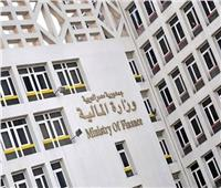 «المالية» تطرح أذون خزانة  بقيمة 20.5 مليار جنيه