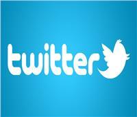 مليار دولار أرباح «تويتر» منذ بداية العام الجاري