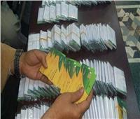 حقيقة السماح للوسطاء باستخراج البطاقات التموينية نيابة عن المواطنين