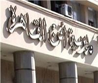 أمن القاهرة يداهم مركز تعليمي وهمي للنصب على الدارسين ومنحهم شهادات مزورة