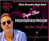 محمد نور يحتفل بعيد الحب في الإسكندرية