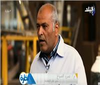 فيديو| «سيماف»: إنتاج عربة القطار يستغرق28 يوما بمواصفات مصرية 100%