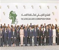 مصر رفعت شعار «صنع في إفريقيا»