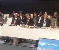 محافظ القاهرة يشارك في المؤتمر الحضري العالمي بأبو ظبي