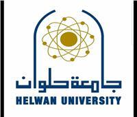 جامعة حلوان جاهزة لاستقبال الفصل الدراسى الثاني
