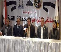نائب محافظ القاهرة يفتتح الملتقى التوظيفي بحدائق القبة