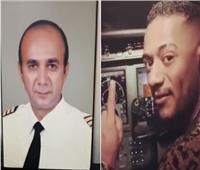 شاهد| الطيار أشرف أبو اليسر: محمد رمضان فبرك فيديو قيادة الطائرة
