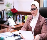 فيديو| هالة زايد تكشف آخر التطورات الصحية للمصريين العائدين من ووهان