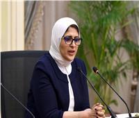 وزيرة الصحة: وفرنا العلاج لأم صابر بتوجيهات من السيسي