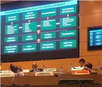 نجم: فعاليات متعددة خلال افتتاح القمة الإفريقية اليوم