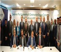 بنكا الأهلي المصري وقطر الوطني يرتبان تمويل مشترك بـ1.8 مليار جنيه