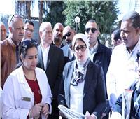 وزيرة الصحة للفريق الطبي بمستشفى الأقصر: «أنتم أبطال المنظومة الصحية»