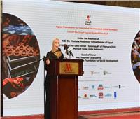 وزيرة التضامن تشهد حفل المؤسسة المصرية للتنمية المتكاملة «النداء»
