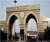 غدًا..انطلاق المؤتمر الدولي للتطورات في تقنيات الحوسبة بالسعودية