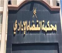 16 فبراير الحكم في دعاوى وقف انتخابات نقابة المحامين
